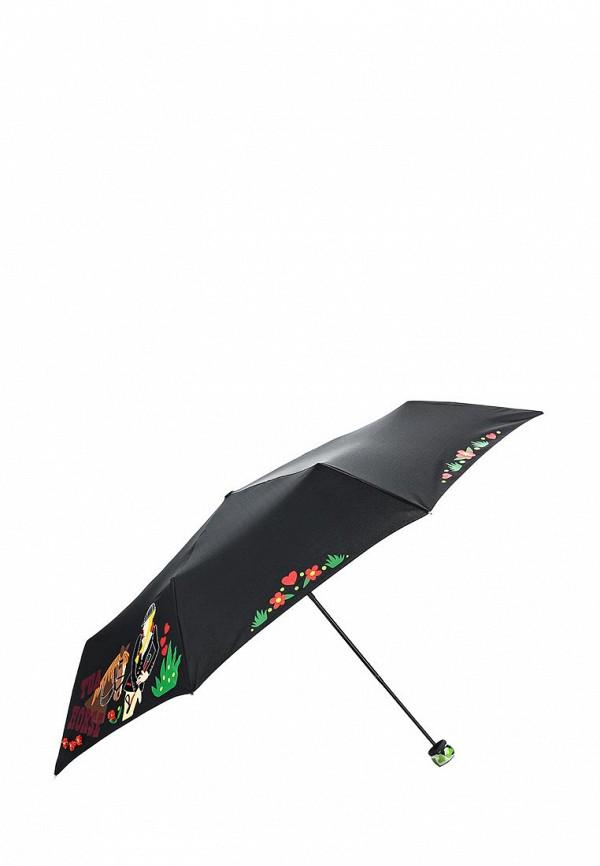 Зонт Braccialini BC803: изображение 23