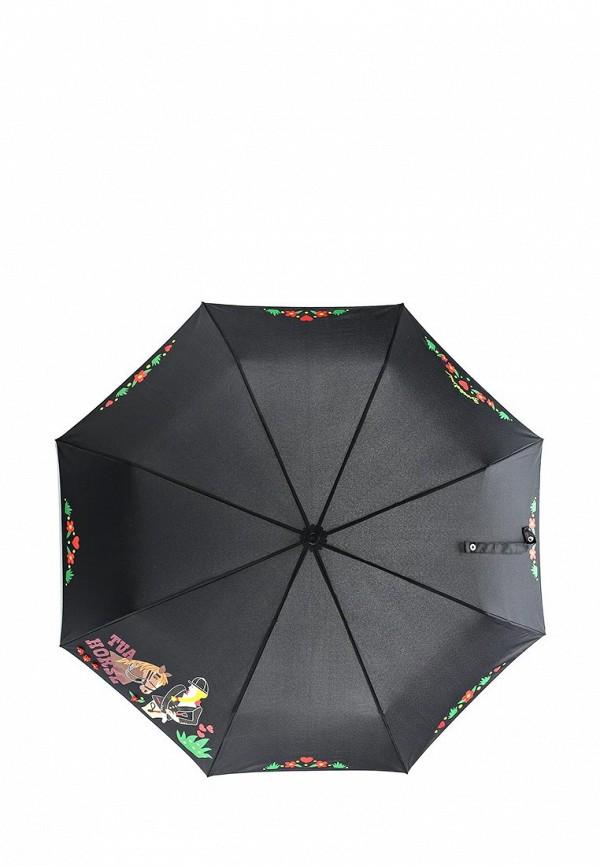 Зонт Braccialini BC803: изображение 24