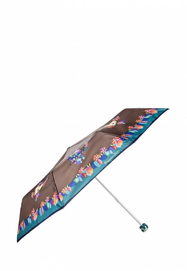 Зонт Braccialini BC822: изображение 1
