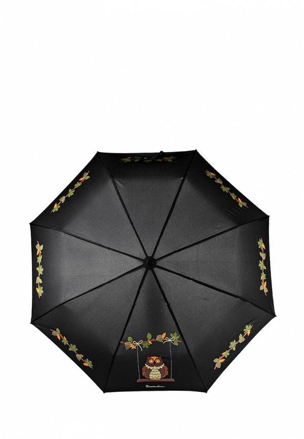 Зонт Braccialini BC818: изображение 2