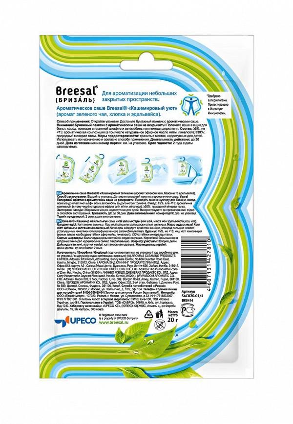 Женская одежда Breesal 40955069: изображение 5