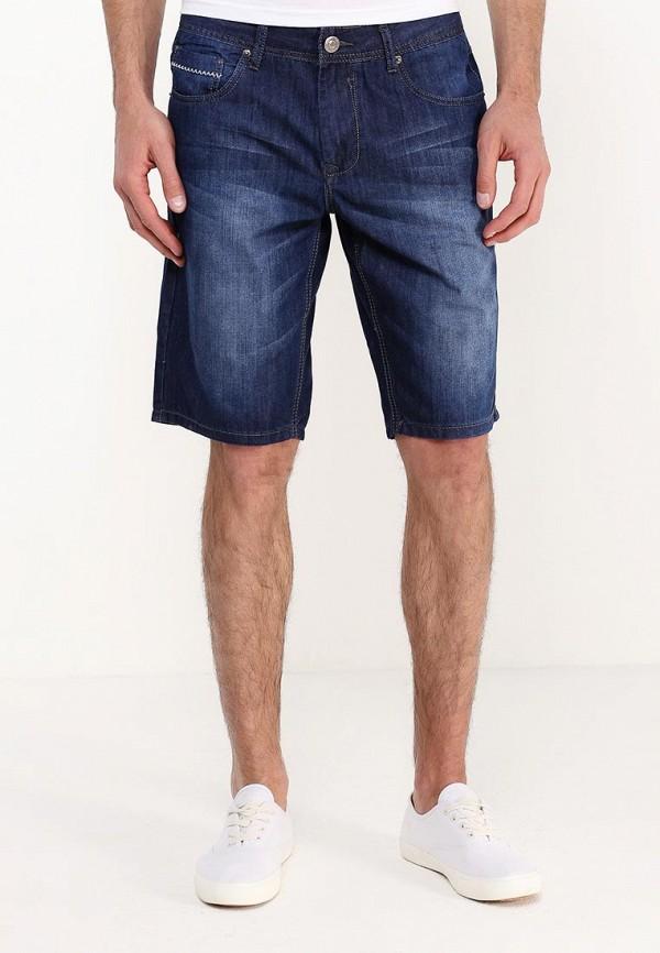 Мужские повседневные шорты Bruebeck 71470: изображение 11