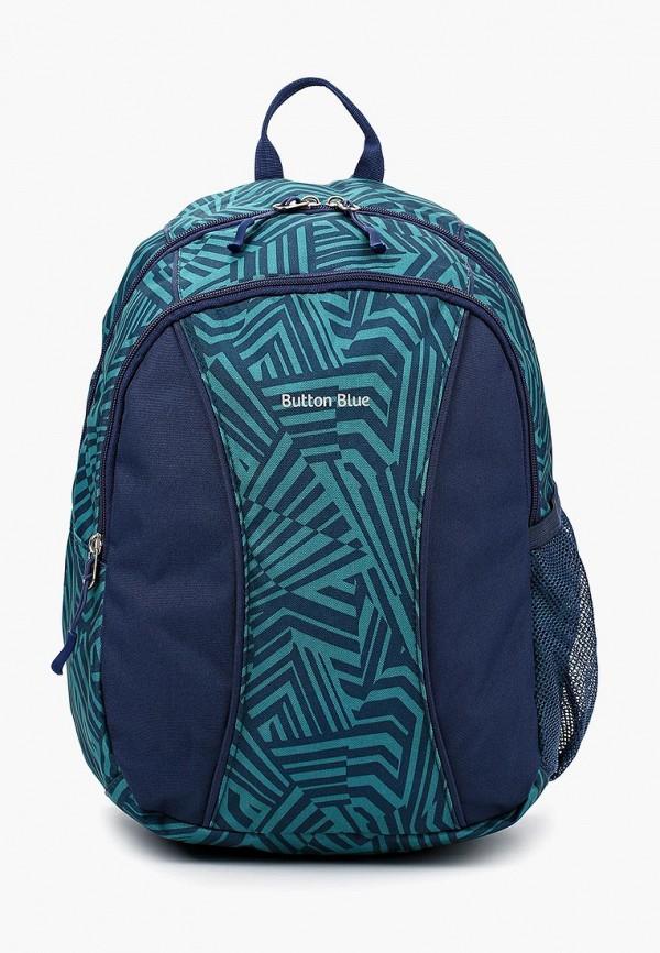 Купить Рюкзак Button Blue, BU019BBBQEO7, бирюзовый, Осень-зима 2018/2019
