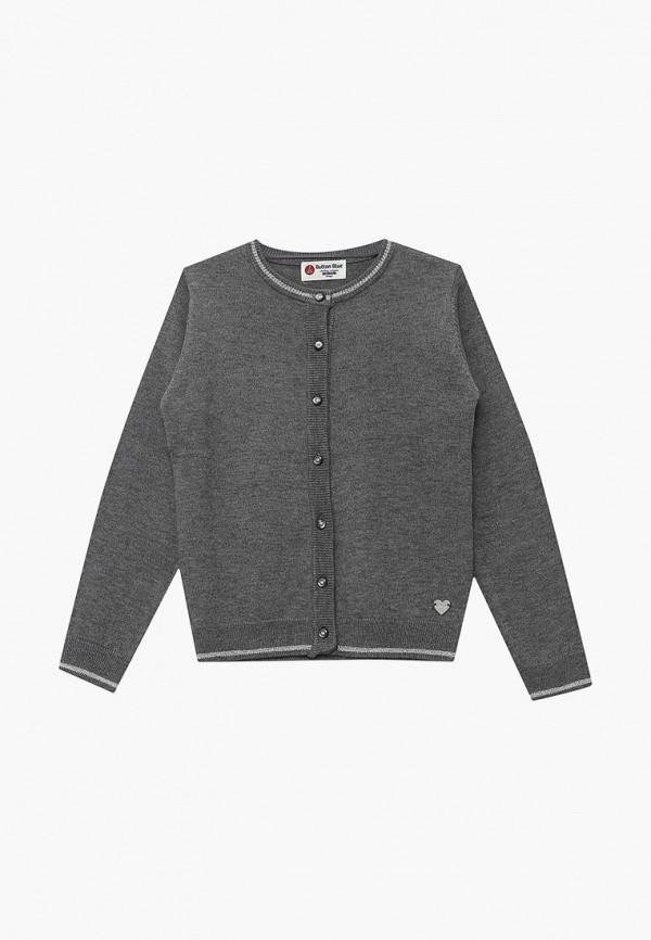Купить Кардиган Button Blue, BU019EGBQEU5, серый, Осень-зима 2018/2019