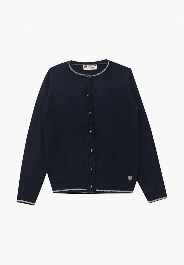 Купить Кардиган Button Blue, BU019EGBQEU7, синий, Осень-зима 2018/2019