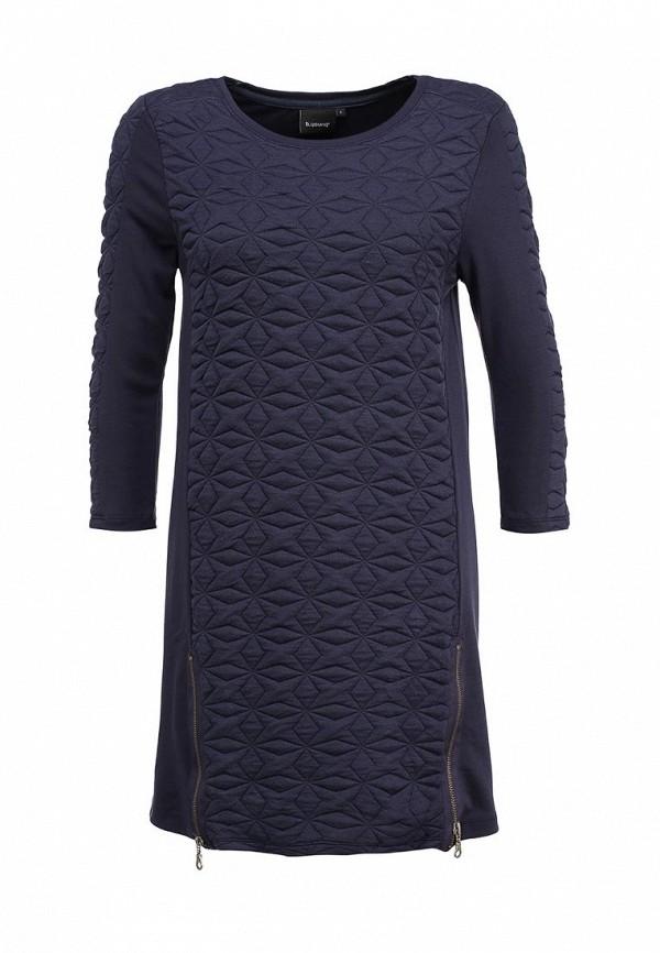Платье b.young 803522: изображение 2