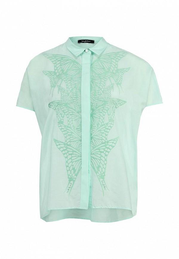 Блуза Byblos B0BLB610