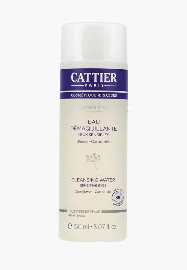 Лосьон для лица Cattier Cattier CA061LWFLK67