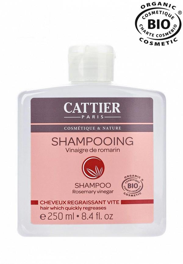 Шампунь Cattier для жирных волос с экстрактом Розмарина