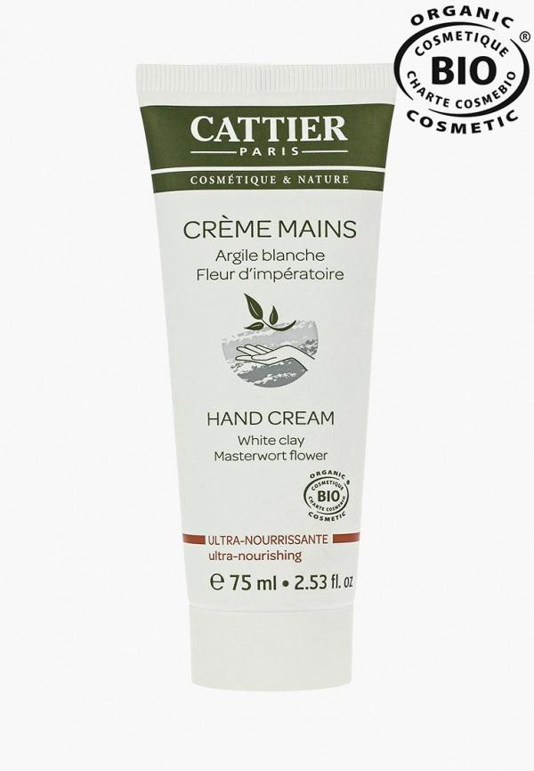 Крем для рук Cattier Cattier CA061LWFLK92
