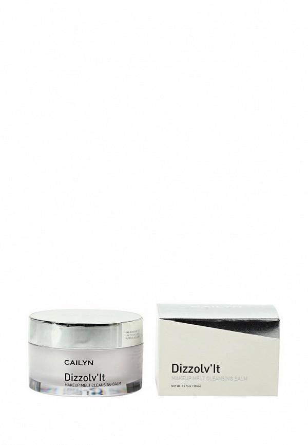 Бальзам Cailyn Dizzolv'it Makeup Melt Cleansing Balm Тающий для снятия макияжа, 50 гр