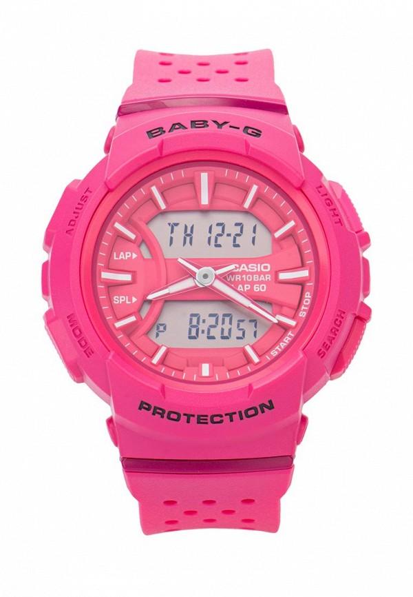Часы Casio Casio CA077DWACFI6 casio prw 3500y 1e