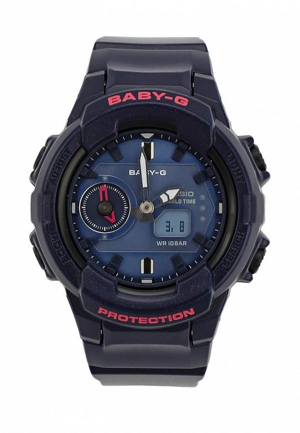Часы Casio Casio CA077DWAVCM5 casio prw 6000y 1e