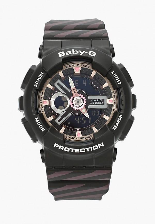 Часы Casio Casio CA077DWBEZC9 casio prw 6000y 1e