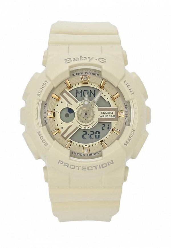 Часы Casio Casio CA077DWRBG27 casio casio gd x6900mc 5e