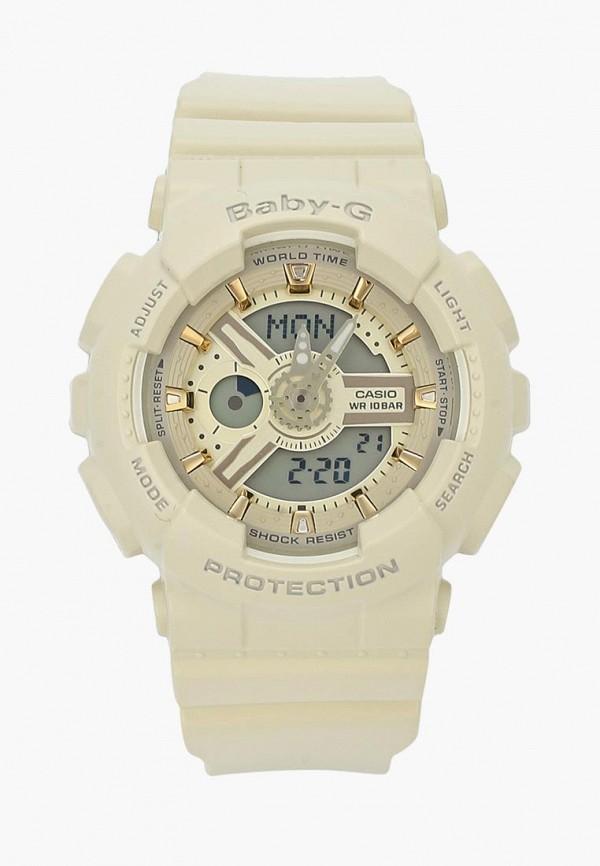 Часы Casio Casio CA077DWRBG27 casio prw 3500y 1e