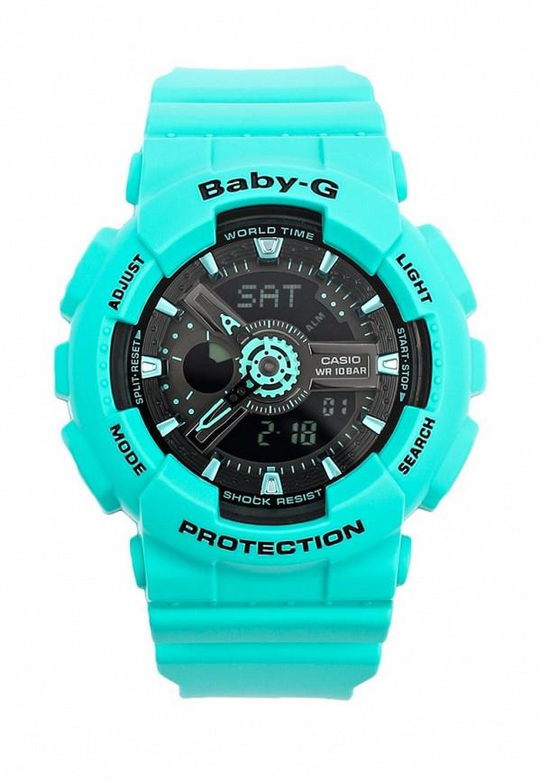 Часы Casio Casio CA077DWRBG32 casio prw 3500 1e