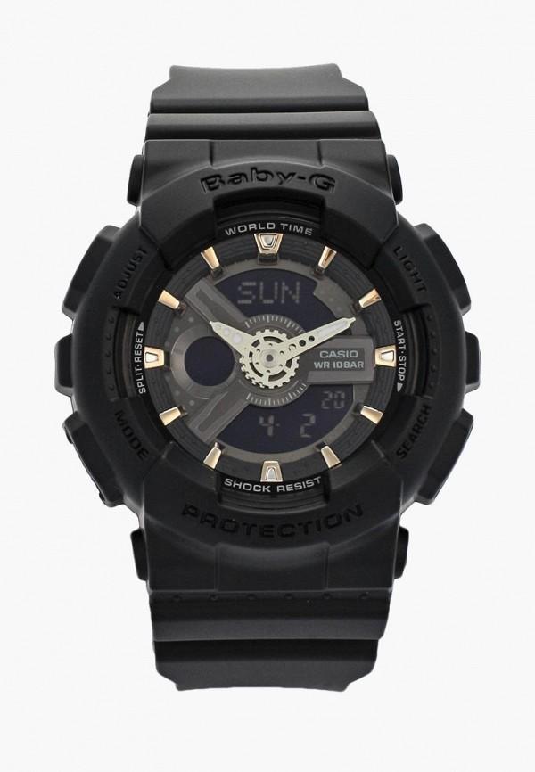Часы Casio Casio CA077DWSMS59 casio prw 3500y 1e
