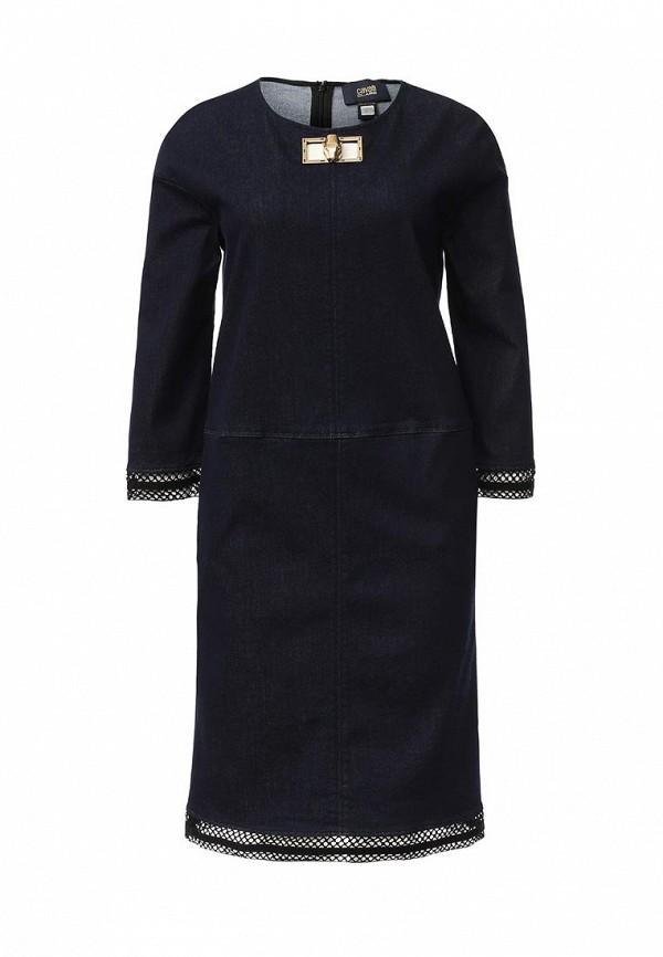 Платье-миди Cavalli Class D2IOA465AIPC8