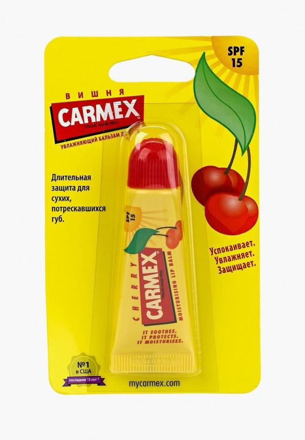 Бальзам для губ Carmex Carmex CA091LWPGG36 carmex бальзам для губ вишня cherry twist бальзам для губ вишня cherry twist 1 шт