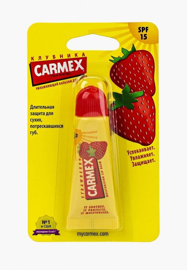 Бальзам для губ Carmex Carmex CA091LWPGG37 carmex бальзам для губ вишня cherry twist бальзам для губ вишня cherry twist 1 шт