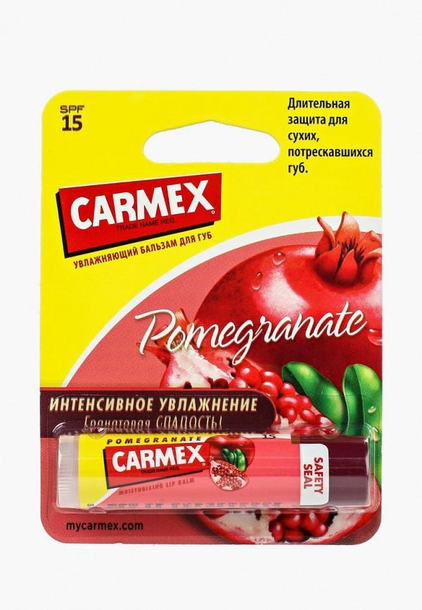 Бальзам для губ Carmex Carmex CA091LWPGG40 carmex бальзам для губ вишня cherry twist бальзам для губ вишня cherry twist 1 шт