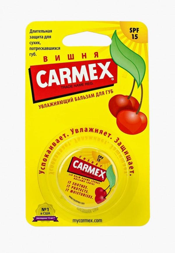Бальзам для губ Carmex Carmex CA091LWPGG42 футболка с полной запечаткой мужская printio обнажённая с книгой робер делоне