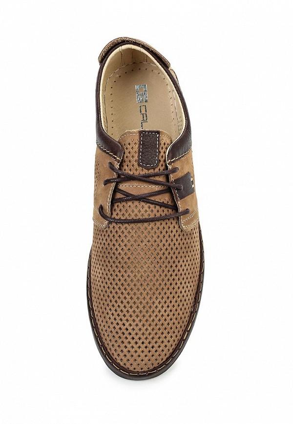 Мужские туфли Calipso (Калипсо) L530-RCT-02-NK: изображение 4
