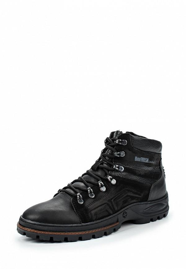 Спортивные мужские ботинки Calipso (Калипсо) 810-01-RSH-01-NM