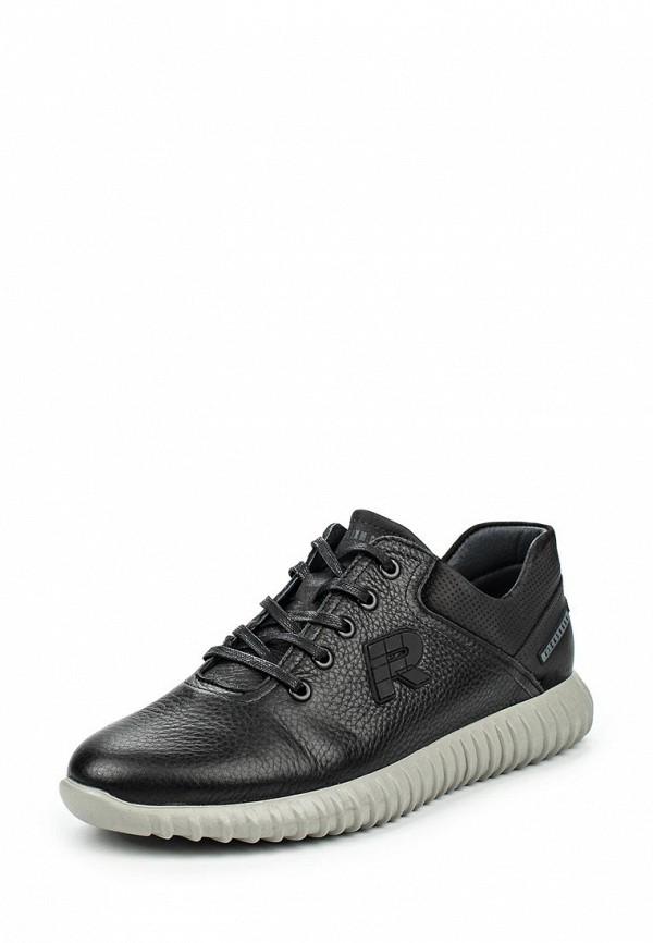 Мужские кроссовки Calipso (Калипсо) 818-05-RSH-01-KK