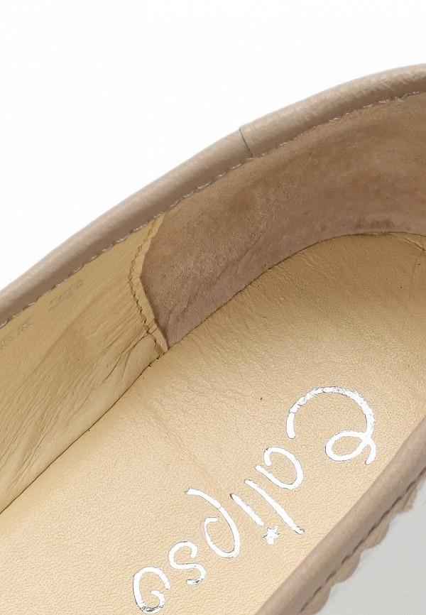 Женские балетки Calipso (Калипсо) 252-11-PK-06-KK: изображение 12
