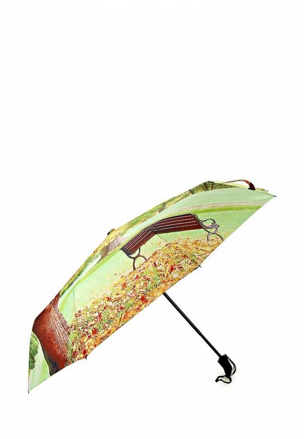 Зонт Calipso 156-093547-222: изображение 1