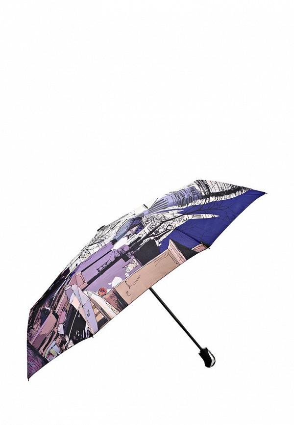 Зонт Calipso 158-323547-222: изображение 1