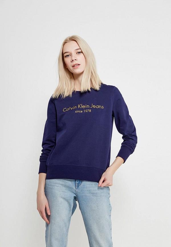 Свитшот Calvin Klein Jeans Calvin Klein Jeans CA939EWAQIG8 свитшот calvin klein jeans calvin klein jeans ca939emuhm88