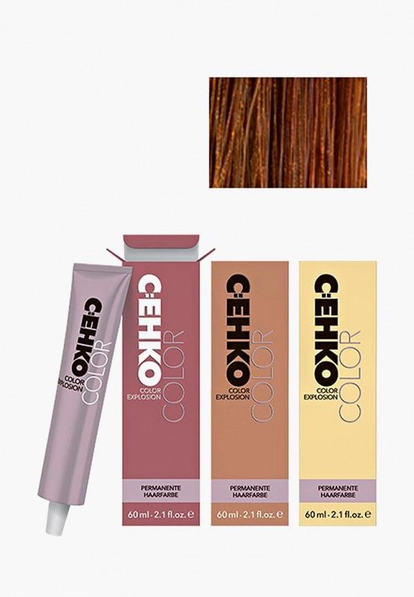 Купить Краска для волос Cehko, Color Explosion, 6/34 Темно-русый золотисто-медный блондин/Dunk, CE014LWAZEF6, коричневый, Весна-лето 2018