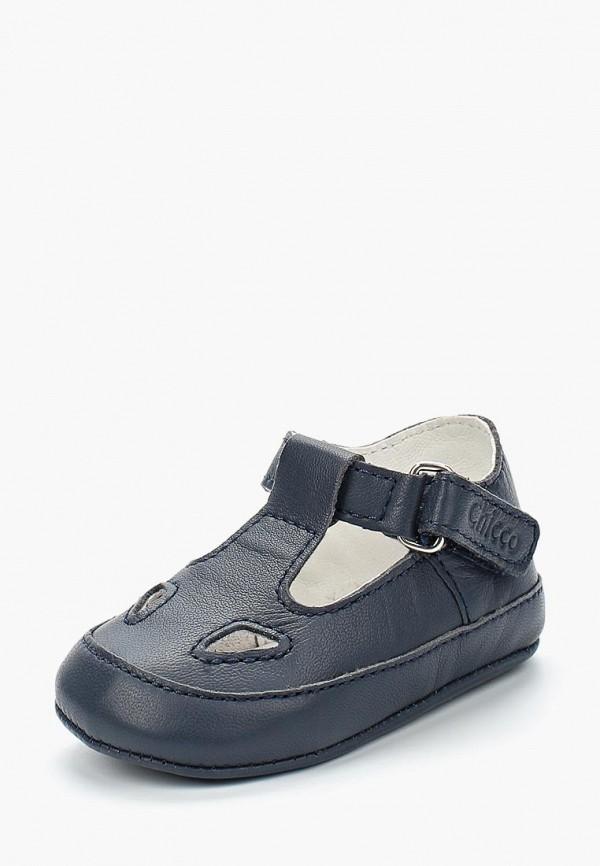 Фото Ботинки Chicco. Купить с доставкой