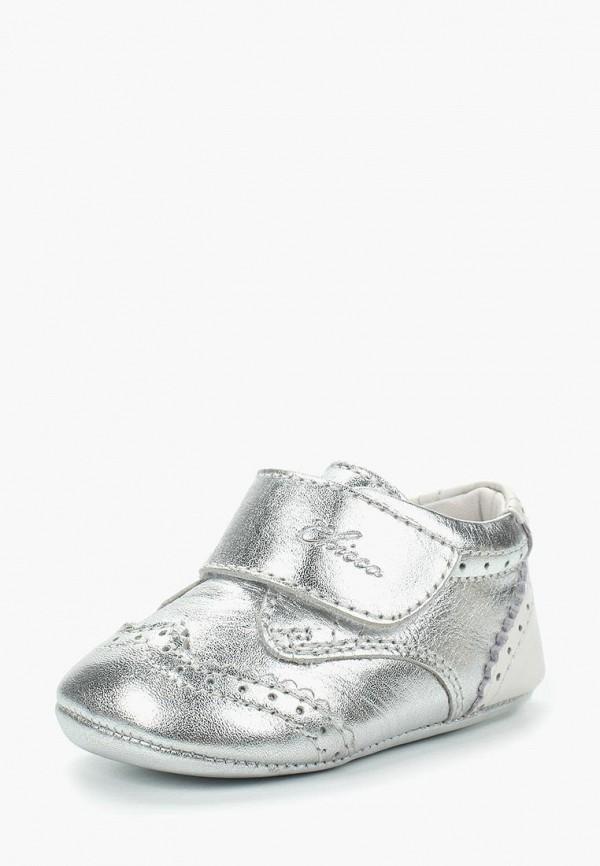 Ботинки Chicco Chicco CH001ABAMNU7 ботинки chicco chicco ch001agwac57