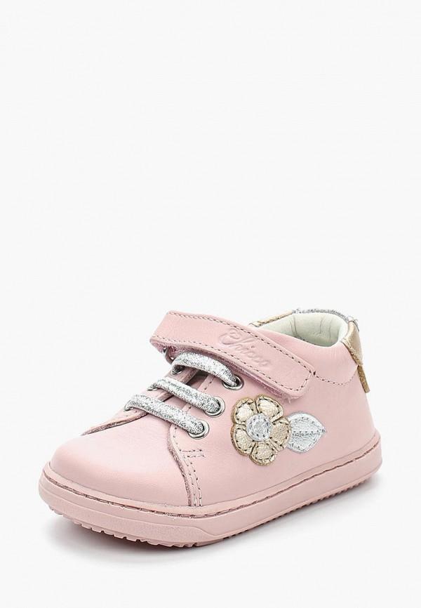 Ботинки Chicco Chicco CH001AGAMNY4 ботинки chicco chicco ch001agwac57