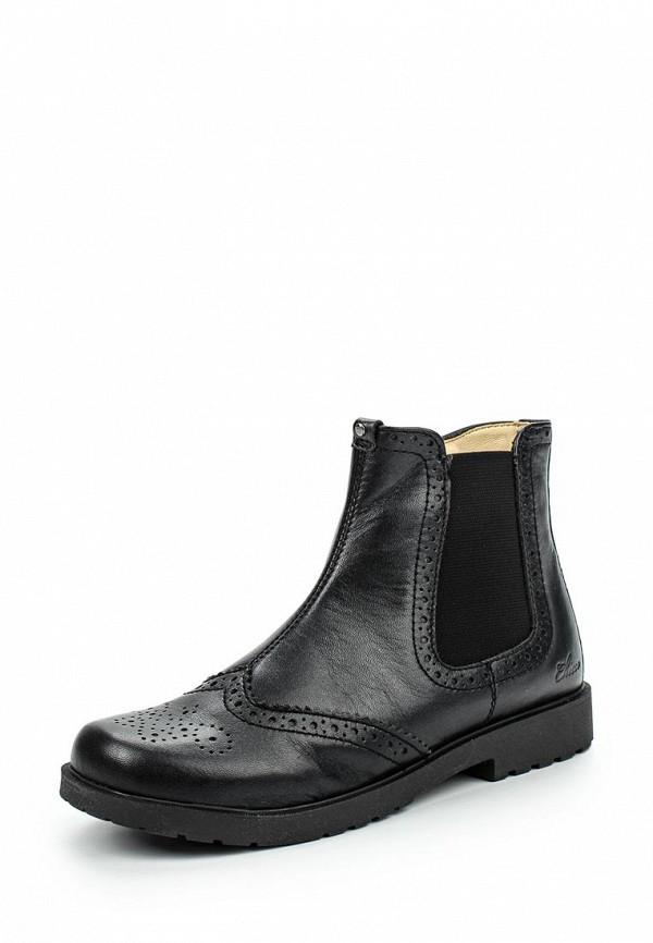 Ботинки для девочек Chicco 1056603000000