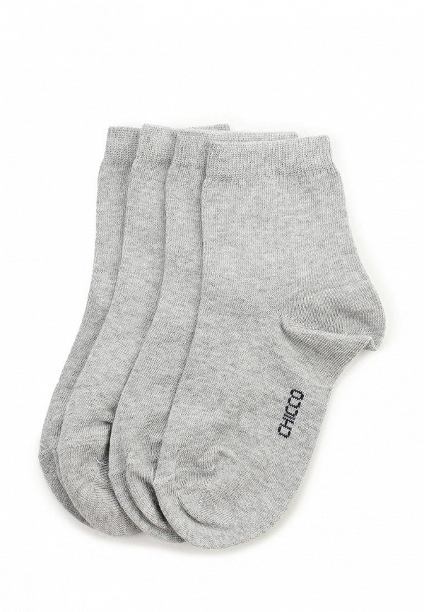 Комплект носков 2 пары Chicco