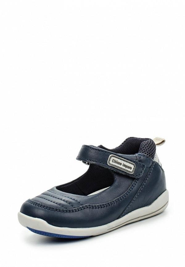 Туфли Chicco 1056529000000