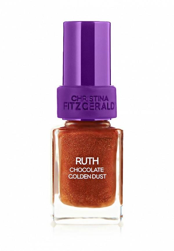 Лак для ногтей Christina Fitzgerald Ruth Шоколадно-золотая крошка