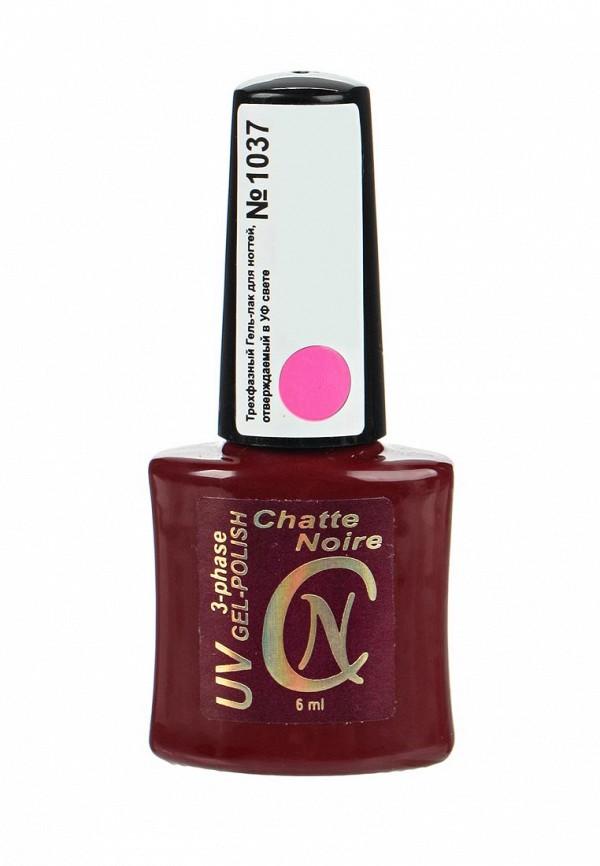 Купить Гель-лак для ногтей Chatte Noire, (трехфазный) №1037 светло-розовый неон 6 мл, CH059LWANGH7, Весна-лето 2018