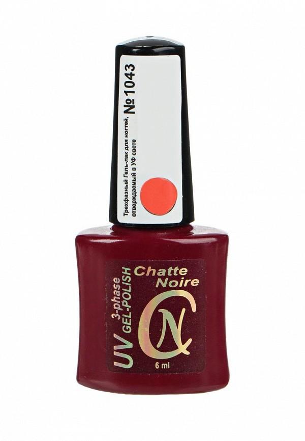 Гель-лак для ногтей Chatte Noire Chatte Noire CH059LWANGI2 chatte da1045brd03