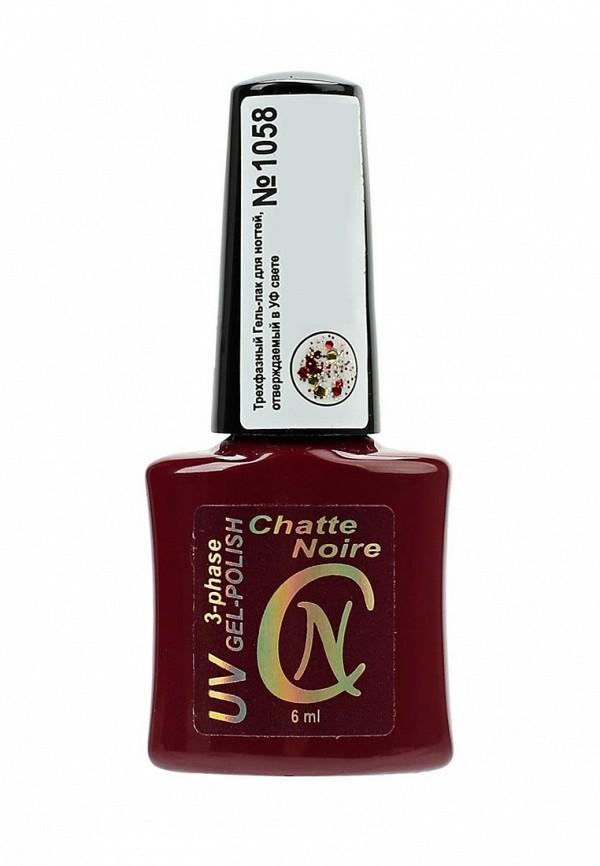Купить Гель-лак для ногтей Chatte Noire, (трехфазный) №1058 крупный бронзовый голографический 6 мл, CH059LWANGI6, разноцветный, Весна-лето 2018