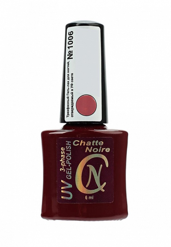 Гель-лак для ногтей Chatte Noire Chatte Noire CH059LWANGL6