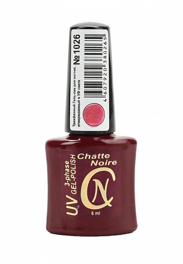 Гель-лак для ногтей Chatte Noire Chatte Noire CH059LWANGM7 chatte da1045brd03
