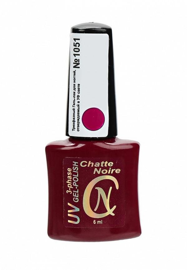 Гель-лак для ногтей Chatte Noire Chatte Noire CH059LWANGN5 chatte da1045brd03