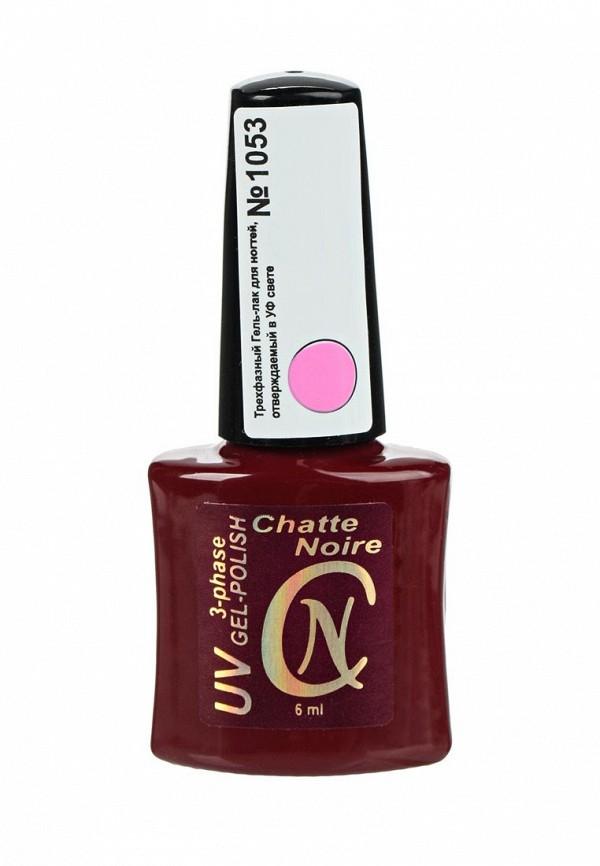 Гель-лак для ногтей Chatte Noire Chatte Noire CH059LWANGN7 chatte da1045brd03
