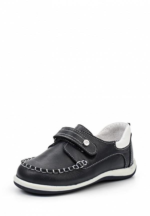 Ботинки для мальчиков Choupette 801341773